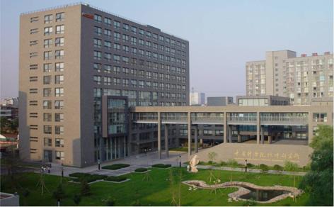 ISCAS building